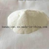 Quality High Purity & Viscosity Sodium Carboxy Methyl Cellulose White Powder/MSDS/FVH wholesale