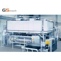 Buy cheap PE coating paper machine paper plate lamination machine roll to roll from wholesalers