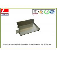 China Sheet metal fabrication steel cover with grey powder coating on sale