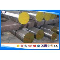 Quality 4317 / X4317 / 18CrNiMo7- 6 Forged Steel For Mechanical Bar DIA 80-1200 Mm wholesale