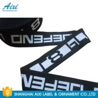 Quality Jacquard Elastic Waistband Woven Elastic Tape Printed Logo Men's Underwear wholesale
