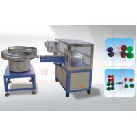 Quality Flip Top Cap Closing Machine wholesale