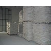 Quality Gas-Phase Method Silica Hydrated White Carbon Black wholesale