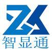 Shenzhen ZXT LCD Technology Co., Ltd.