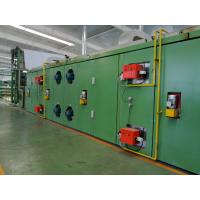 Quality Conduction Oil Heating Artificial Grass Machine Hot - Air Circulation Oven wholesale