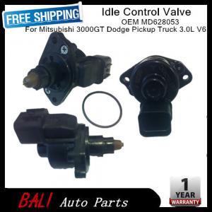 China Idle Air Control Valve For DODGE EAGLE HYUNDAI MITSUBISHI 35103-33030 MD628053 on sale