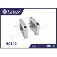 Quality Pedestrian Access Control Turnstile Gate Overall Plate Structure For Entrance Control wholesale
