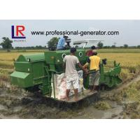 China Longitudianl Axial Flow 88HP Rice Combine Harvester with Water Cooling 4 Cylinder Engine on sale