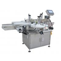 China Small Bottle Labeling Machine Electric Driven Typ on sale