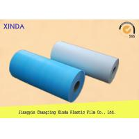 Cheap White HDPE Packaging Plastic Film with Laminating Non Woven Fabric 100 cm Width for sale