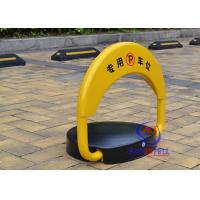 China Automatic Parking Space Locking Device 30M Remote Control Re-chargerbale on sale