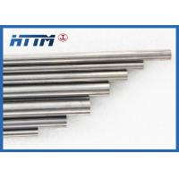 China WC - CO 10% Solid Tungsten Carbide Bar 310 / 330 mm suitable for solid carbide end mill on sale