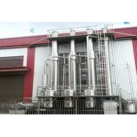 Quality Apple / Grape / Orange Fruit Juice Concentrate Machine Production Line with CE & HACCP wholesale