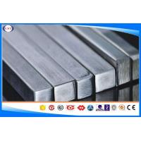 Quality 1020/S20C Square Cold Finished Bar Carbon Steel Material 3*3 Mm - 120*120 Mm wholesale