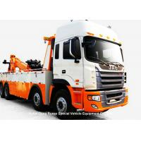Quality JAC Integrated Recovery Tow Truck , Car Recovery Truck Boom Max Lifting 20 Ton wholesale