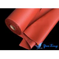 Quality Silicone Coated Fiberglass Fabric For Fire Curtain and Flexible Joint wholesale