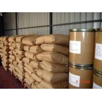 Quality D - panthenol   CAS: 81-13-0  Formula: C9H19NO4  China chemical factory  food additives reliable supplier wholesale