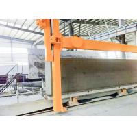 Quality Safety Autoclaved Aerated Concrete Plant AAC Semi - Product Hoister For Slab wholesale
