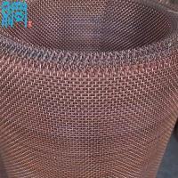 China Copper Crimped Wire Mesh (ISO9001 Factory) on sale