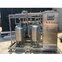Quality 1000 Type 1000L Fruit Juice Batch Pasteurizer Sterilization Machine wholesale