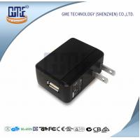 Quality Cell Phone Universal Power Adapter USB Travel Adaptor 90V - 264V AC wholesale