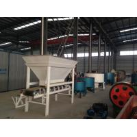 China High Strength Briquette Press Machine , 30 - 50 T/hour Coal Briquette Machine on sale