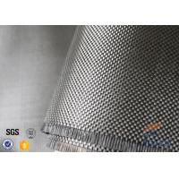 Cheap 200g Twill Weave 3K Carbon Fiber Cloth Silver Coated Fabric For Decoration for sale
