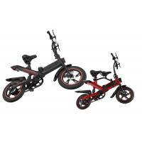 Quality Family One Second Folding Bike , Collapsible Power Assisted Bicycle Eco - Friendly wholesale