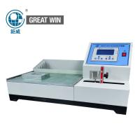 Quality Automated Control Shoe Testing Machine 760 * 420 * 390MM 65Kg Net Weight wholesale