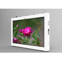 Quality Professional LCD Digital Signage 1920*1080 Resolution With Fan Cooling / Air Conditioner wholesale