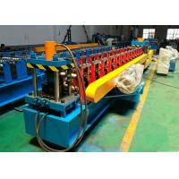 Quality Efficient Roller Shutter Door Roll Forming Machine For Hydraulic Punching Steel L Profile wholesale