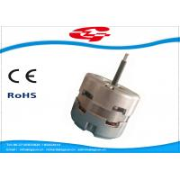 Quality High Efficiency Start Capacitor Motor Single Phase For House Kitchen Hood wholesale