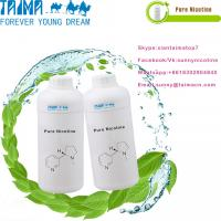 Cheap Xi'an TAIMA High Quality Concentrate 1000mg/ml pure nicotine for E-liquid or E for sale