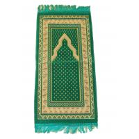 Quality Best price quran flash player wholesale