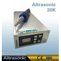 China High Performance Auto Body Ultrasonic Riveting Welding Machine for Vehicle Bodies CE Approved on sale