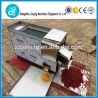 Quality Dry type red chili cutting machine and chili seeds seperate vegetable cutting machine for home use wholesale