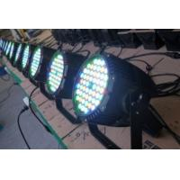 Quality Aluminum R12 / G18 Waterproof AC110 - 220V DMX Led Stage Lighting fixtures Systems  wholesale