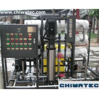 China brackish water treatment for 13000GPD on sale