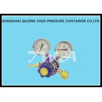 Cheap High And Low Pressure Gauge Nitrogen Cylinder Regulator , Gas Cylinder Pressure Regulator for sale