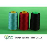 Quality Excellent Evenness Polyester Core Spun Thread Dyed Ring Spun For Sewing wholesale