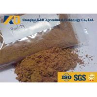 Quality 65% Crude Protein Animal Cattle Feed Supplements Rich Amino Acid And Omega wholesale