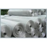 Quality Welded wire mesh wholesale