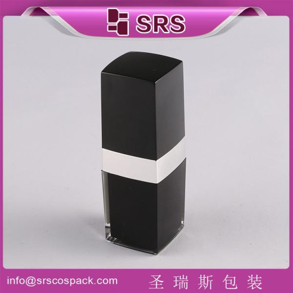 Cheap Shengruisi packaging L050-15ml 30ml 60ml 120ml cosmetic plastic empty lotion bottle for sale