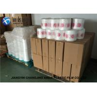 Quality Protective Bag Packing Material Air Cushion System PE Roll Thickness 25 / 30 / 35um wholesale