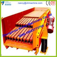Buy cheap China TOP Quality GZD sand vibrating feeder from wholesalers