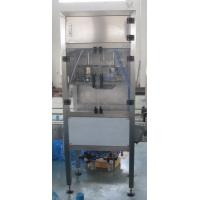 Quality Support Equipment/ De-Capping Machine For Removing Cap Of 5 Gallon Recycle Bottle wholesale