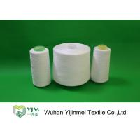 Quality Raw White Ring Spun Polyester Yarn On Plastic Tube / High Tenacity Yarn wholesale