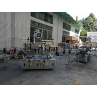 Buy cheap Flat / Square Bottle Sticker Labeling Machine Full Automatic 5000-8000B/H Capacity from wholesalers