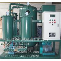 Quality RZL-100  High vacuum used lubrciant oil purifier,cleaning machine,Used Oil Purification wholesale
