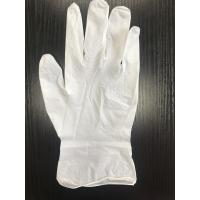 Quality Chemical Resistance Latex Free Vinyl Disposable Gloves Odourless Uniform Thickness wholesale